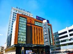 Kyle Caton Hotel, Guangzhou