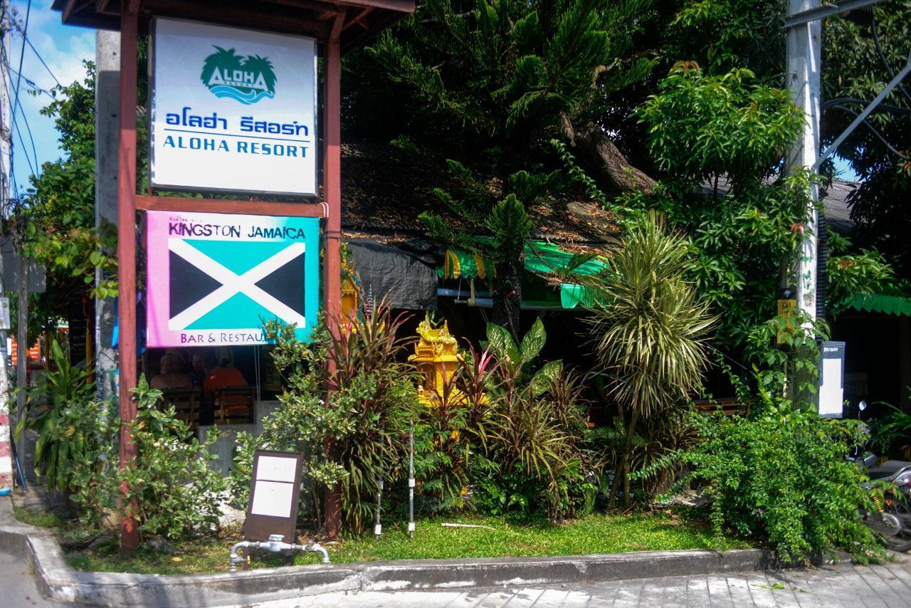 คิงสตัน จาไมก้า โฮสเทล (Kingston Jamaica Hostel)