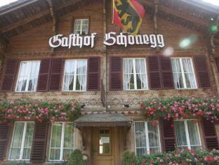 施因尼格客棧酒店