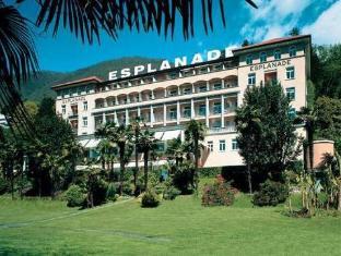 愛斯普德酒店、度假村及水療中心