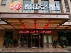 Jinjiang Inn Xian Bell Tower Luomashi Branch, Xian