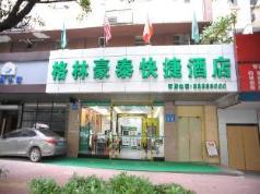 GreenTree Inn Guangzhou Dongfeng East Road Zhonghua Square Express Hotel, Guangzhou