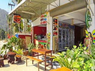 klongson guesthouse