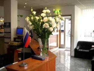 Hotel Rossija Frankfurt am Main - Reception