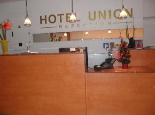 Hotel Union Frankfurt am Main - Reception