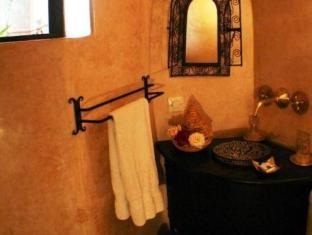 Riad Carina Marrakech - Bathroom