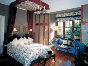 Booking Now ! Jambo Guest House