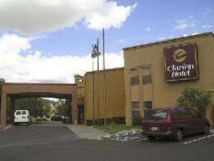 Quality Inn & Suites PayPal Hotel Albuquerque (NM)