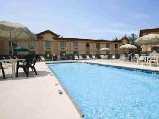 Quality Inn & Suites PayPal Hotel Chambersburg (PA)