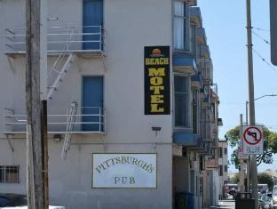Beach Motel San Francisco (CA) - Esterno dell'Hotel