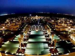 expedia Al Areen Palace & Spa