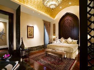booking.com Al Areen Palace & Spa