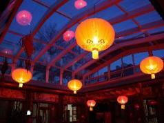 Tiananmen Best Year Courtyard Hotel, Beijing