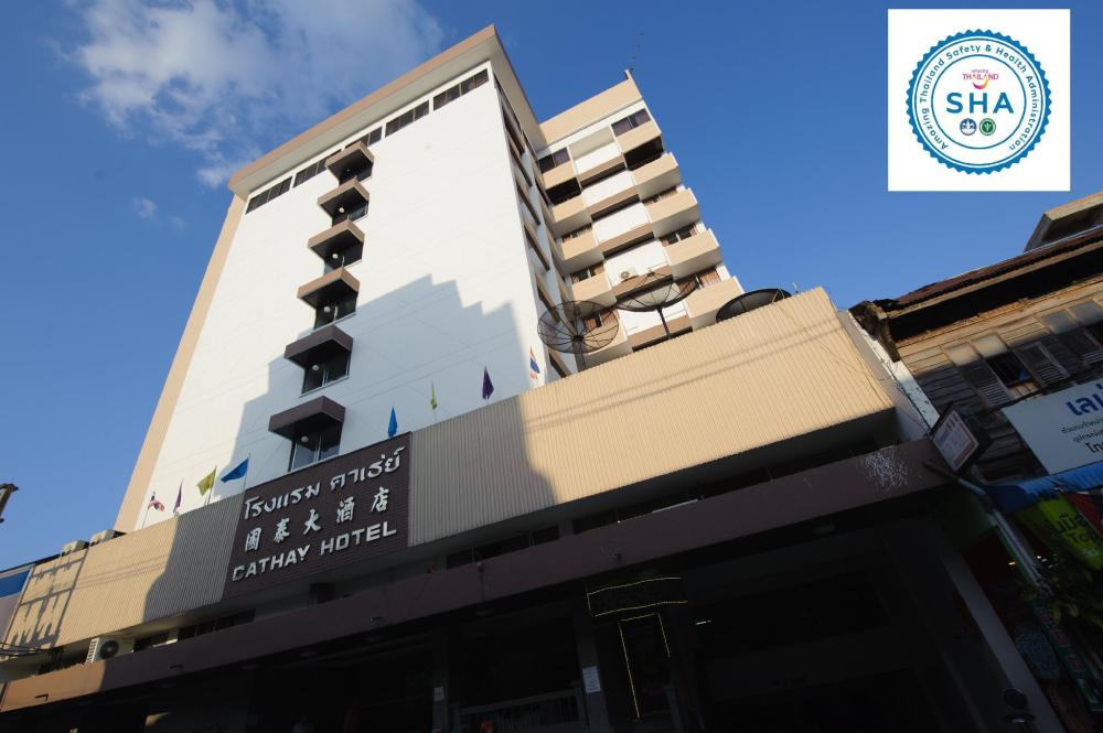 New Cathay Hotel