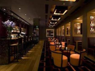 The Fitzwilliam Hotel Belfast Belfast - Pub/Lounge