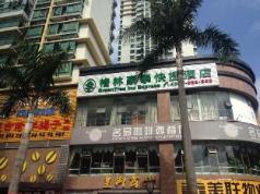 GreenTree Inn Shenzhen Guanggang Port Futian South Road Express Hotel, Shenzhen
