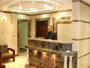 Rotana Palace Hotel Kairas