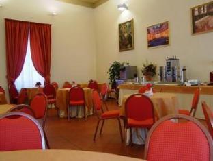 Convitto Della Calza - Casa Per