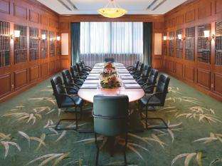 Excelsior Hotel Hong Kong - Meeting Room