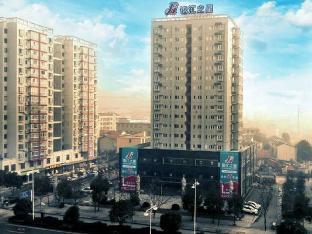 Jinjiang Inn Xianning Yinquan Avenue Hot Spring Hotel