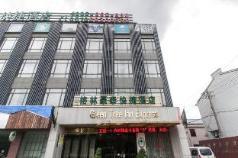 GreenTree Inn Jiangsu Wuxi Yangjian Xihu Road Express Hotel, Wuxi