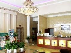 Green Tree Inn Nanjing South Railway Station Business Hotel, Nanjing