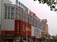 greenTree Inn Taizhou Xinhua Bus Station Branch, Taizhou (Jiangsu)