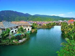 trivago Yalong Bay Villas & Spa