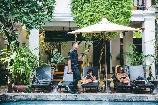 Coupons Rambutan Resort - Siem Reap