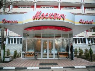 Moskvich Hotel Moscow - Hotel Exterior