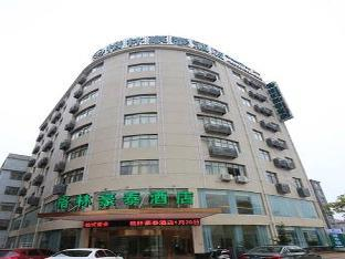 GreenTree Inn Shangrao Yushan Country  Boshi Avenue Business Hotel
