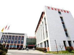 GreenTree Eastern NanJing Jiangning University Towm Ecomonic and Trade College Hotel, Nanjing