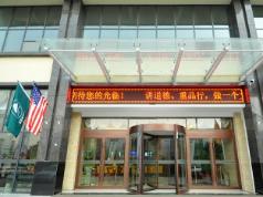 GreenTree Inn Linxi International Convention Center Express Hotel, Linyi