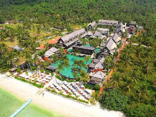 Logo/Picture:MAI Samui Beach Resort & Spa