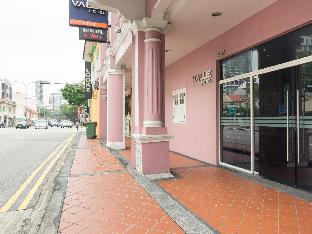 Promos Value Hotel Nice (SG Clean Certified)