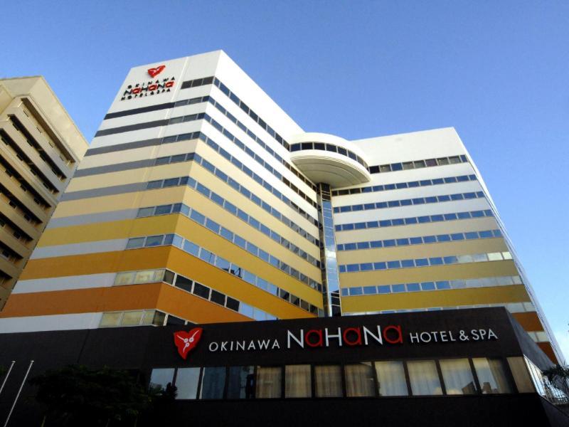 沖縄ナハナ ホテル & スパ