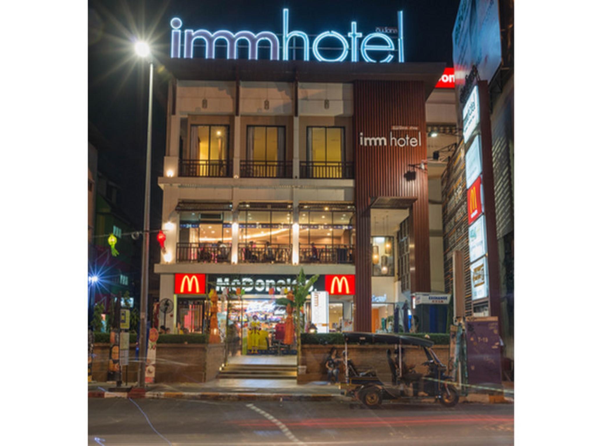โรงแรมอิมม์ ท่าแพ เชียงใหม่