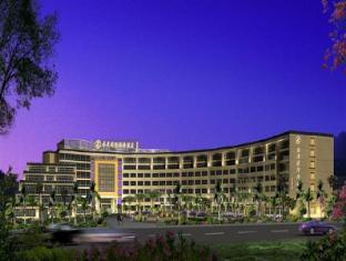 Landmark International Hotel Science City Hotel