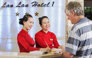 Lan Lan 1 Hotel