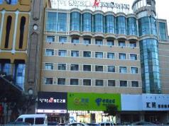 Jinjiang Inn Hohhot South Tongdao Road, Hohhot