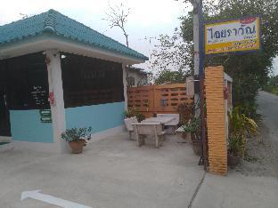 Iyarawan resort Saraburi Saraburi Thailand