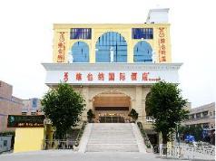Vienna Hotel Huanguan South Road Branch, Shenzhen