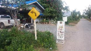Nong Prue Homestay