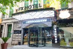 FX Hotel Xujiahui Shanghai Stadium Branch, Shanghai