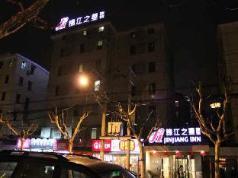 Jinjiang Inn Shanghai Maotai Road Branch, Shanghai