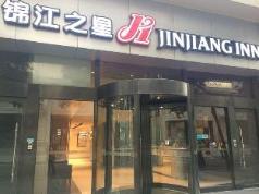 Jinjiang Inn Chunxi Road Wangfujing Branch, Chengdu