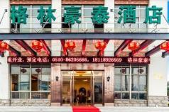 GreenTree Inn JiangSu Wuxi Jiangyin Huashi Avenue Huaxi Village Business Hotel, Wuxi