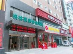 GreenTree Inn Shenyang Beihang Business Street Branch, Shenyang