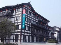 Jinjiang Inn Suqian Xiangwangguli North Xingfu Road Branch, Suqian