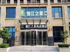 Jinjiang Select Luoyang Longmen Guanlin Train Station Branch, Luoyang
